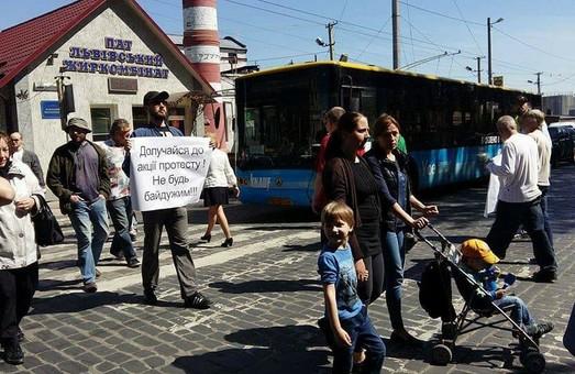 Протестувальники перекрили дорогу на Городоцькій