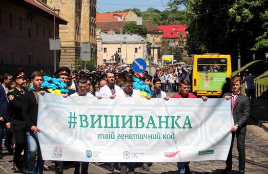 У Львові парад до Дня вишиванки: як це було (ФОТО)