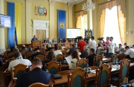 У Львові спеціальна комісія вивчатиме факти викрадення комунальних приміщень