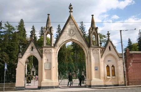 На Личаківському цвинтарі вшанують Героїв