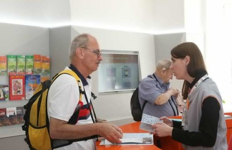 Відкритий для світу: у Львові оновили туристично-інформаційний центр