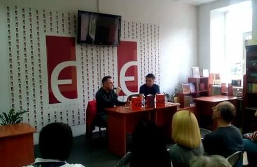 У Львові презентували романи «№1» та «№2»