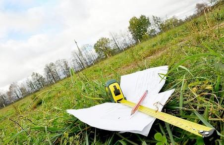 На Львівщині незаконно приватизували 7 земельних ділянок