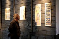 """У Львові запрацював довгоочікуваний музей """"Територія терору"""" (ФОТО)"""