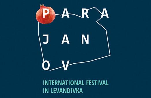 Левандівка стане місцем проведення фестивалю Параджанова