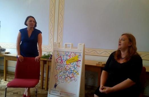 У Львові відбулась зустріч з Мирославою Гонгадзе