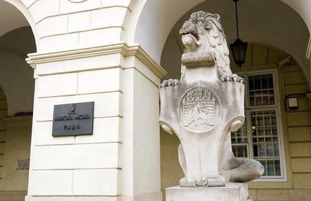 Відбулося перше засідання комісії щодо незаконного відчуження комунального майна міста Львова