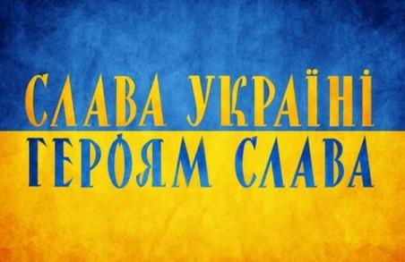 У Львові ходою відзначать День Героїв