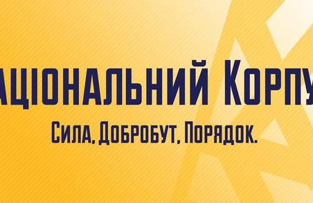 У Нацкорпусі заявили про затримання активістів поліцією