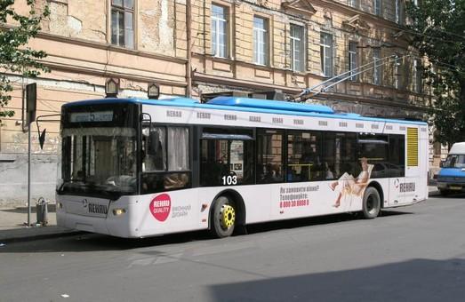 У Львові, у зв'язку з траурними заходами, тимчасово змінять рух транспорту