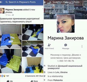 Український прапор замість шмати: фейк чи правда?