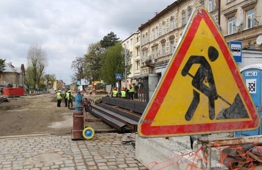 Кілька вулиць у Львові перекриють