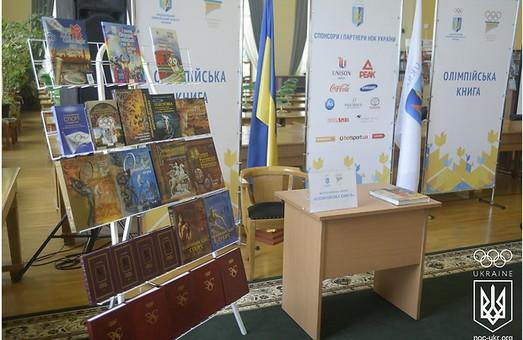 На Львівщині школярів ознайомлюватимуть з олімпійським рухом