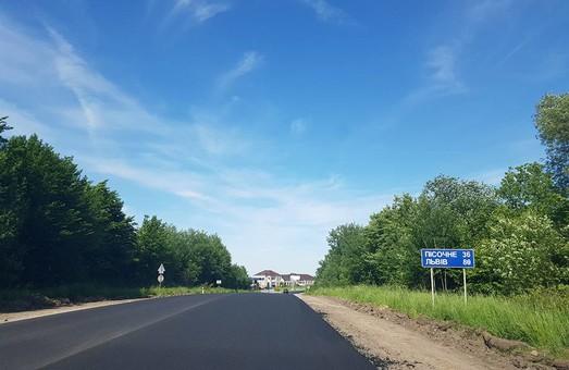 Як на Львівщині ремонтують дорогу у Трускавець