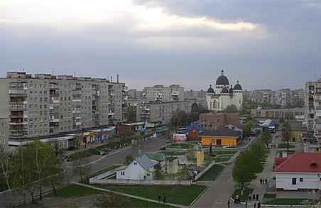 Червоноград святкує ювілей: мешканцям пропонують відвідати тематичні виставки