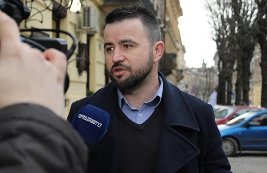 У Львові порушили питання забудови історичного центру міста