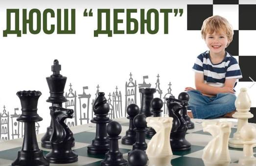 У Львові відбудеться знаменний Шаховий турнір