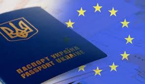 """Ніч безвізу"""": у пункті пропуску «Рава-Руська» презентуватимуть початок дії безвізового режиму з країнами ЄС"""