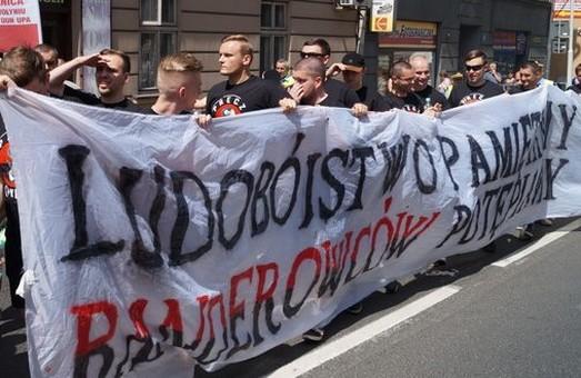 Польські націоналісти обіцяють «уважно стежити» за українцями у Перемишлі