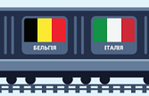 """З Києва до Перемишля вирушить """"Перший безвізовий поїзд"""""""