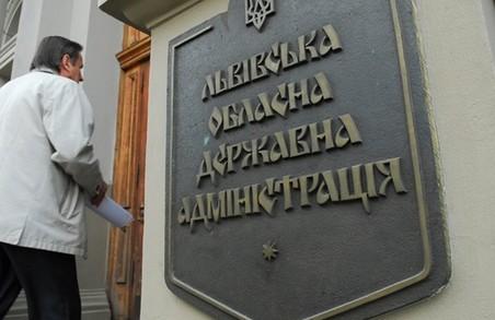 Члени громадської ради при Львівській ОДА обрали заступників Болюбаша