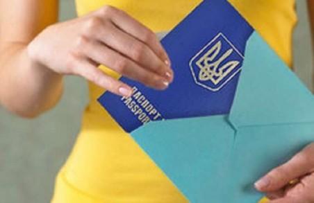 У Дрогобицькому ЦНАПі видаватимуть біометричні паспорти та ID-картки