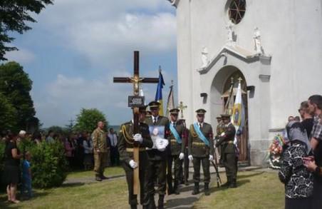 Львівщина попрощалась із загиблим в АТО Михайлом Березкою