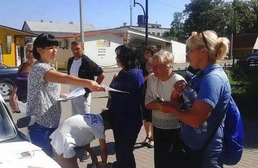На Львівщині районний центр зайнятості провів акцію по залученню людей на роботу