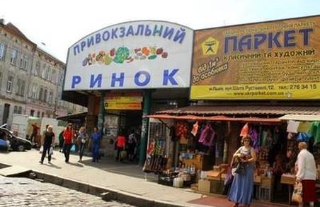 Привокзальний ринок у Львові стане доступнішим для селян-торговців