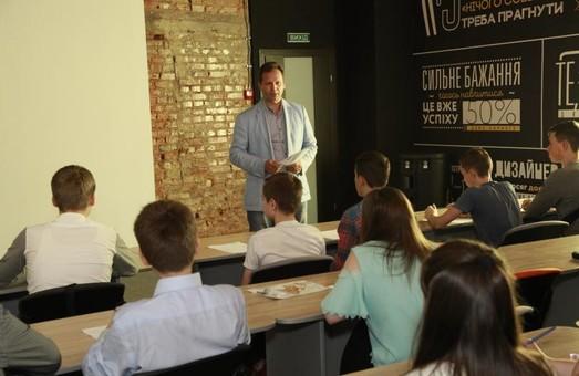 У Львові діятиме ІТ-комплекс для старшокласників