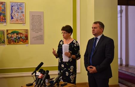 На Львівщині відбулось перше виїзне засідання комітету ВРУ з питань податкової та митної політики (ВІДЕО)
