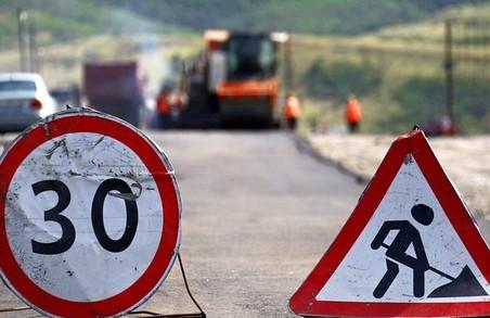 У Львові погодили ремонтні роботи на дорогах області