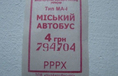 """У луцьких маршрутках видають """"ліві"""" проїзні квитки, - Михайло Шелеп"""