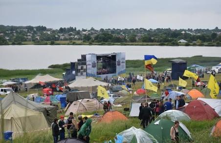 На батьківщині Євгена Коновальця триває традиційний фестиваль «Зашків»