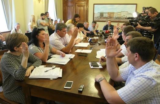 У Львові скликають позачергову комісію з питань ТЕБ і НС