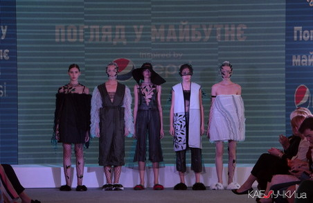 Всеукраїнський конкурс молодих дизайнерів одягу «Погляд у майбутнє» проходить востаннє