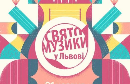 Львів наповниться вільним звучанням музики