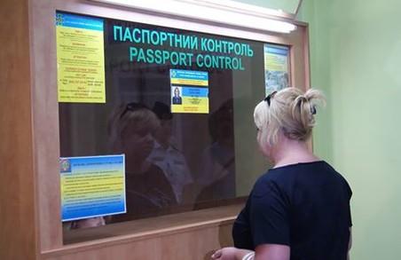 Майже 1500 осіб на Буковині скористалися дією безвізового режиму