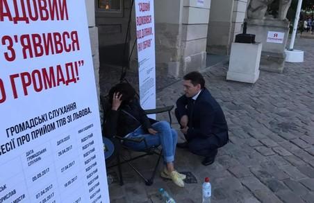 Львівські активісти припинили голодування