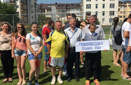 На Львівщині визначать найкраще спортивне село