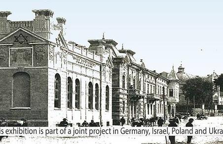 У Львові відкриють виставку  про життя в Дрогобичі та Бориславі до війни і під час Голокосту