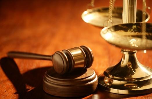 На Львівщині суд засудив педофіла з нетрадиційною орієнтацією