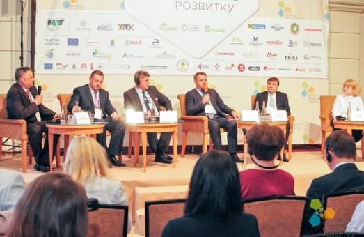 Політику Львівщини щодо покращення доступності регіону презентували на другому Форумі місцевого розвитку