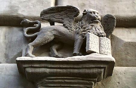 ТОП-5 львівських левів