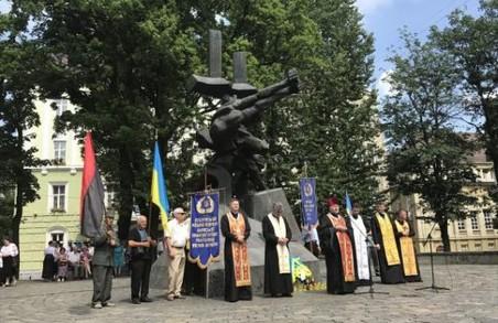 У Львові вшанували пам'ять жертв комуністичного терору 1941 року