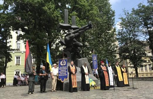 Львівщина вшанувала пам'ять жертв розстрілів, в'язнів тюрем Західної України