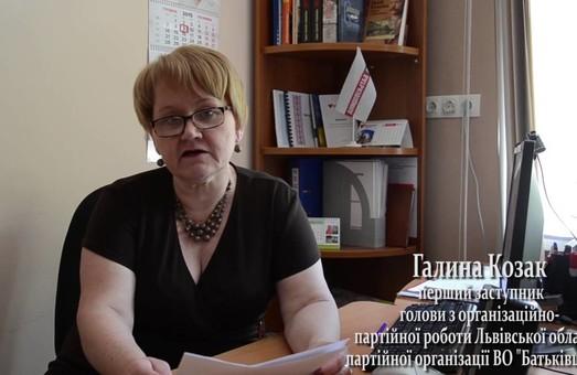 На Львівщині «ветерани» покидають Тимошенко
