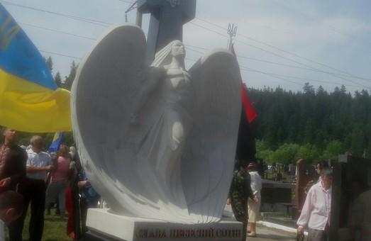 У Сколе освятили пам'ятник Герою Небесної Сотні