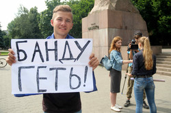 Львівські  студенти  вийшли  на пікет проти корупції (ФОТО)