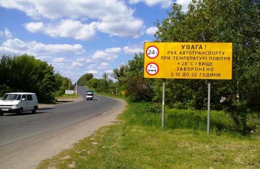 На автодорогах Львівщини діє обмеження руху для великогабаритного транспорту